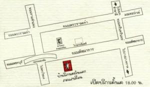 Adresse Isaan Tawandang